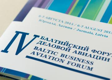 Flight Consulting Group will be the partner of the IV Baltic Forum