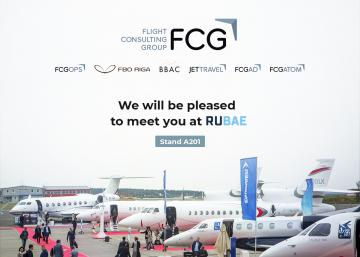 FCG team is looking forward to meeting partners and customers at RUBAE
